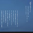 02_070628_seikei