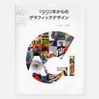 10_090212_agi_jp
