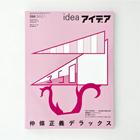 idea_news01