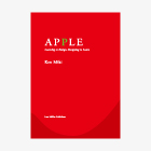 News_APPLE