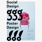 social_poster