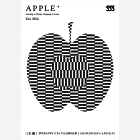 blog_Apple+
