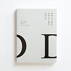 fromdesigntodesign