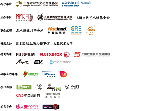 shanghai_credit